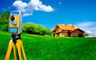 Можно ли продать участок с незарегистрированным домом?