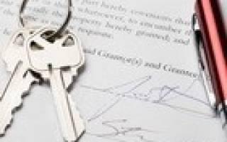 Нужно ли составлять договор при сдаче квартиры?