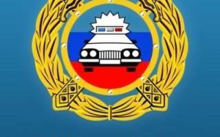 Как узнать штраф за парковку в москве по номеру машины