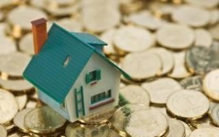 Как посчитать кадастровую стоимость квартиры?