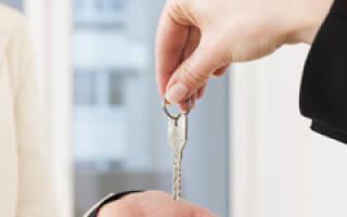 Что такое взаимозачет при покупке квартиры?