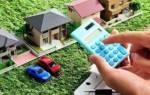 Как изменить кадастровую стоимость объекта недвижимости ферсткадастр?