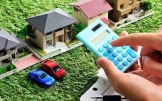 Как поменять кадастровую стоимость квартиры?