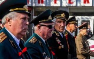 Освобождение от налога на имущество военных пенсионеров