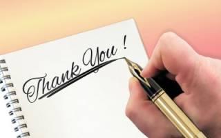 Слова благодарности спонсорам за помощь в организации рок концерта