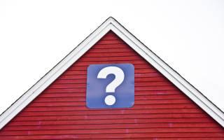 Как оценить недвижимость самостоятельно?