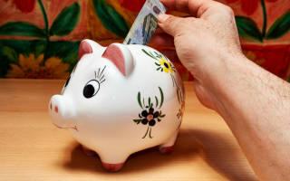 Наследуются ли пенсионные накопления?