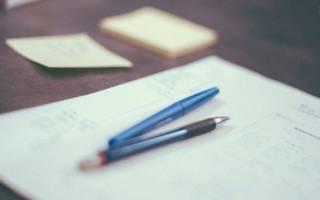 Протокол разногласий к контракту по 44 фз сроки