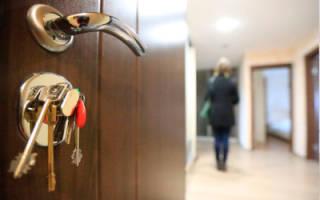 Как прописать залог в договоре аренды квартиры?