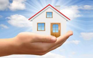 Порядок покупки квартиры через агентство недвижимости