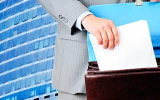 Предварительный договор аренды объекта недвижимости