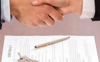 Оплата по предварительному договору купли продажи недвижимости