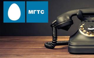 Как узнать сколько платить за стеционар телефон