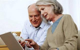 Возврат налога для пенсионеров с покупки недвижимости
