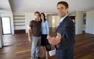 Как риэлторы обманывают клиентов при продаже квартиры?