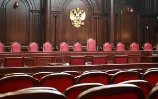 Судебная экспертиза рыночной стоимости недвижимости