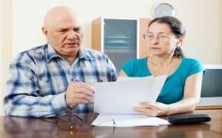 Налог на недвижимость пенсионеры платят или нет