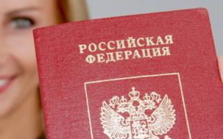 Можно ли поменять паспорт в мфц
