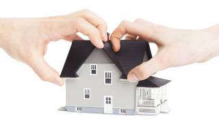 Можно ли взять ипотеку на часть квартиры?