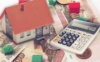 Какой процент налога с продажи квартиры?