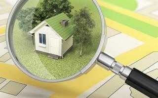 Почему меняется кадастровая стоимость квартиры?
