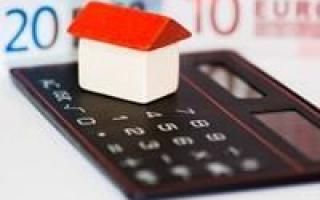 Определение инвентаризационной стоимости объекта недвижимости
