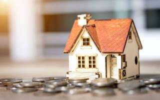 Какой налог при наследовании квартиры по завещанию?