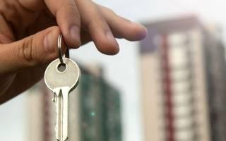 Какой налог с наследства на квартиру?