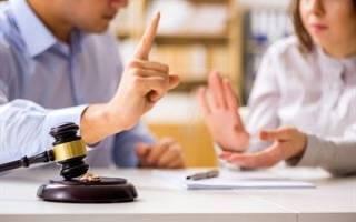 Права супругов после развода на недвижимость