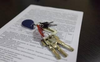 Когда составляется передаточный акт при продаже квартиры?