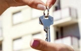 Как узнать находится ли недвижимость в залоге?