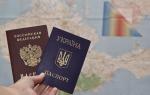 Сколько стоит справка у нотариуса об отказе украинского гражданства