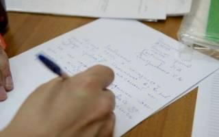 Как оформить свидетельские показания в письменном виде образец