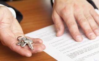 Передается ли по наследству неприватизированная квартира?