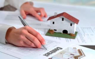 Кто составляет договор купли продажи квартиры?