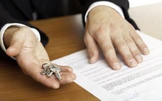 Где можно восстановить договор купли продажи квартиры?