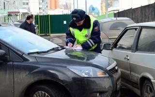 В каком случае водитель должен предъявить страховой полис