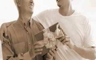 Налогообложение при дарении недвижимости близким родственникам