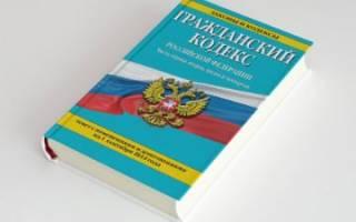 Иногородний обмен недвижимости в России
