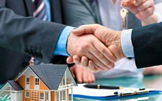 Как должна проходить сделка купли продажи квартиры?