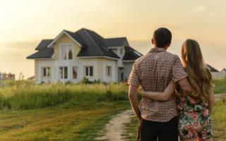 Право выкупа земельного участка под объектом недвижимости