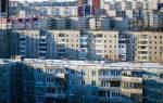 Если приватизировать квартиру и продать какой налог?