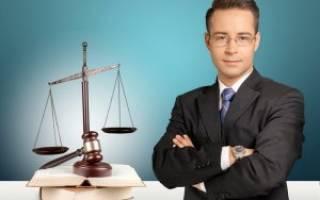 Какие предметы надо знать для поступления на юриста