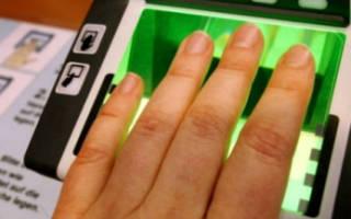 Можно ли сдать отпечатки пальцев на шенген заранее без тура
