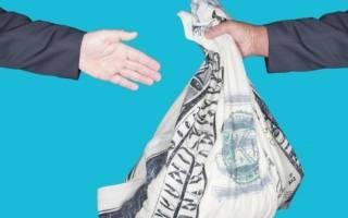 Сколько стоит госпошлина на вступление в наследство?