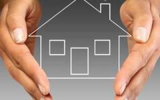 Признаки современного государственного кадастра недвижимости