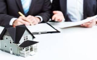 Как переоформить недвижимость на другого человека?