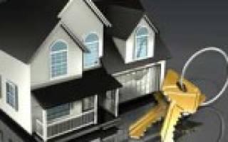 Где оформляется договор купли продажи квартиры?