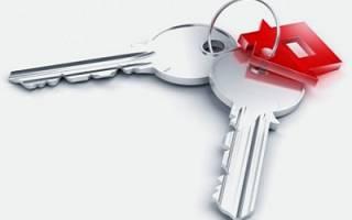 Почему могут отказать в приватизации квартиры?