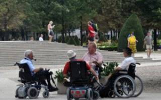 Начисление пенсии по инвалидности днр